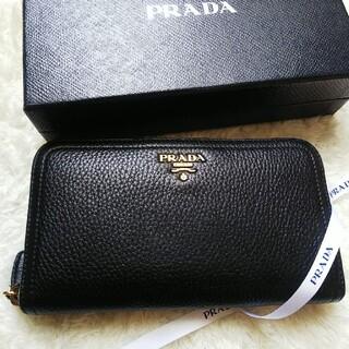 プラダ(PRADA)の【限定価格】75  PRADA プラダ ラウンドファスナー  長財布 (財布)