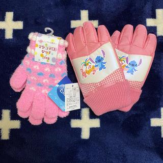 ディズニー(Disney)の新品 未使用 子供用手袋 ディズニー ステッチ 手袋2個セット(手袋)