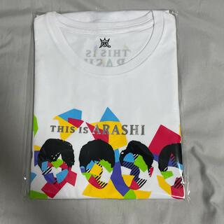 嵐 - Tシャツ 白