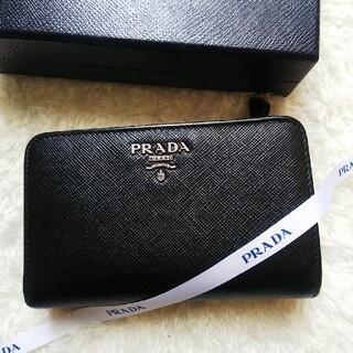 PRADA - 【極上美品】84  PRADA プラダ 2つ折り  財布