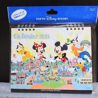 ディズニー(Disney)の2021 ディズニーリゾート 卓上カレンダー ディズニーランド ディズニーシー(カレンダー/スケジュール)