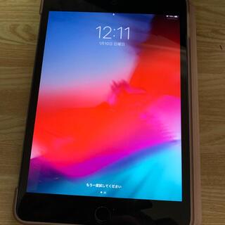 iPad - iPad mini 5 WI-FI 64GB 2019 GR