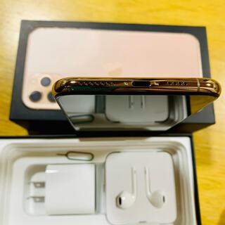 iPhone11Pro Maxゴールド256GB auSIMフリー