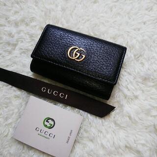 Gucci - 【美品】 87 GUCCI グッチ キ-ケ-ス