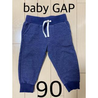 ベビーギャップ(babyGAP)のgap ギャップ スウェットパンツ 90(パンツ/スパッツ)