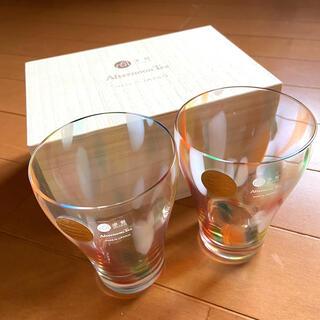 アフタヌーンティー(AfternoonTea)の津軽びいどろ ペアタンブラー 未使用(グラス/カップ)