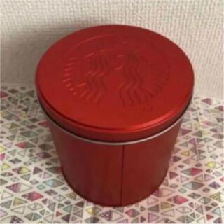スターバックスコーヒー(Starbucks Coffee)のスタバ⭐︎クリスマスVIA 空き缶 赤 オンライン限定(小物入れ)
