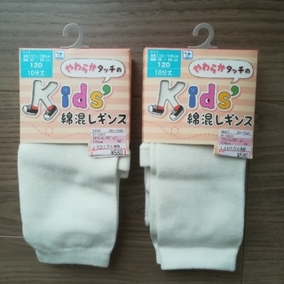 シマムラ(しまむら)の新品 スパッツ レギンス 2着 120㎝(パンツ/スパッツ)