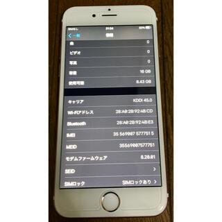 iPhone - iPhone6s 16GB au ローズゴールド