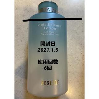 アクセーヌ(ACSEINE)の数回のみ使用 アクセーヌ 化粧水 モイストバランスローション(化粧水/ローション)