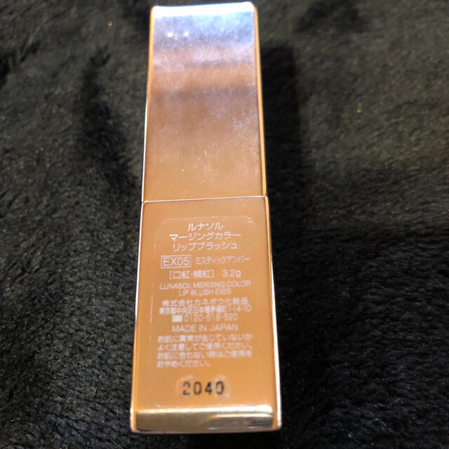 LUNASOL(ルナソル)のLUNASOL マージングカラー リップブラッシュ EX05 口紅 頬紅 コスメ/美容のベースメイク/化粧品(口紅)の商品写真