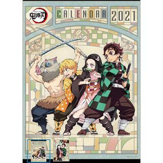 シュウエイシャ(集英社)の鬼滅の刃 2021カレンダー(キャラクターグッズ)