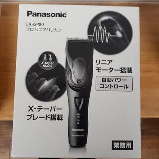 Panasonic - パナソニック バリカン 業務用
