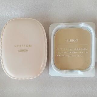 ALBION - 【新品未使用】アルビオン スウィートモイスチュアシフォン ファンデーション060