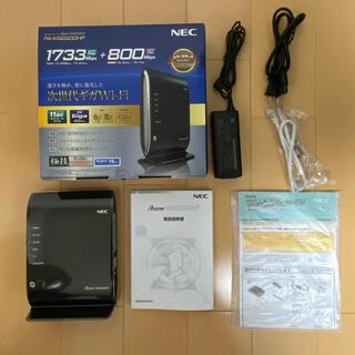 エヌイーシー(NEC)のNEC Wi-Fiルーター PA-WG2600HP(PC周辺機器)