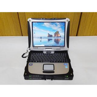 パナソニック(Panasonic)のSSD 240GB&メモリ12G タフブック CF-19 第2世代Core i5(ノートPC)