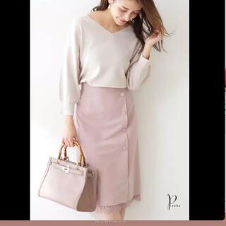 プロポーションボディドレッシング(PROPORTION BODY DRESSING)のプロポーションボディドレッシング♡裾レーススリットタイトスカート(ひざ丈スカート)