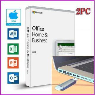 マイクロソフト(Microsoft)のMac版 2PC用 / Office 2019 Home&B / USB(デスクトップ型PC)