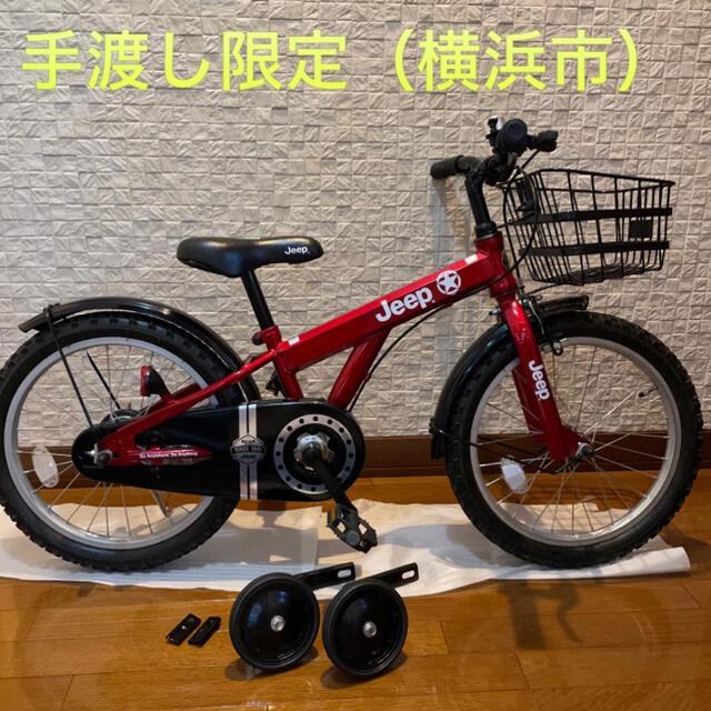 Jeep(ジープ)の★手渡し限定(横浜市)★Jeep 子供用 自転車 18インチ  キッズ/ベビー/マタニティの外出/移動用品(自転車)の商品写真