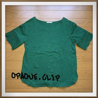 オペークドットクリップ(OPAQUE.CLIP)のOPAQUE.CLIP グリーンTシャツ L(Tシャツ(半袖/袖なし))