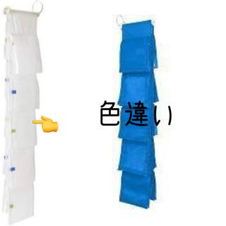 イケア(IKEA)の未開封 IKEA PLUTT プルット バッグ収納 クローゼット オーガナイザー(押し入れ収納/ハンガー)