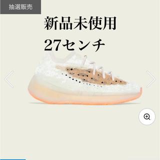アディダス(adidas)のYEEZY BOOST 380(スニーカー)