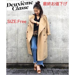 DEUXIEME CLASSE - Deuxieme Classe ES:S NYLON トレンチコート