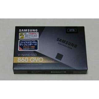 サムスン(SAMSUNG)のSAMSUNG SSD 2TB(PCパーツ)