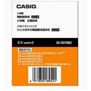 カシオ(CASIO)のCasio  EX-word   韓国語 データカード(語学/参考書)