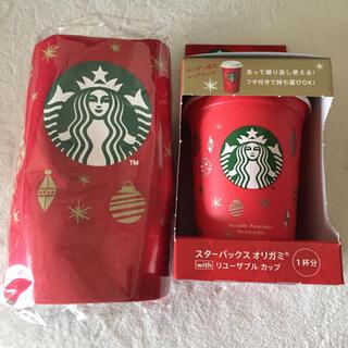 Starbucks Coffee - スタバ トートバッグ リユーザブルカップ