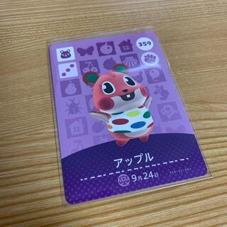 任天堂 - 【新品未使用】どうぶつの森 amiiboカード アップル