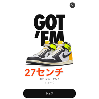 "NIKE - ★NIKE AIR JORDAN 1 HIGH OG ""VOLT GOLD"""