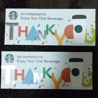 スターバックスコーヒー(Starbucks Coffee)のスターバックスドリンクチケット2枚(フード/ドリンク券)