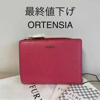 Furla - 最終値下げ❗️ 【新品】 フルラ★2つ折り財布★ ORTENSIA★