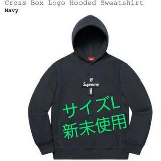 Supreme - Supreme Cross Box Logo Hooded Sweatshir