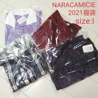ナラカミーチェ(NARACAMICIE)のナラカミーチェNARACAMICIE未使用size:I(シャツ/ブラウス(長袖/七分))