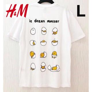 H&M - 新品 安値 H&M × ぐでたま オーバーサイズ Tシャツ L