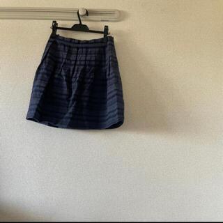 プロポーションボディドレッシング(PROPORTION BODY DRESSING)のプロポーション スカート ネイビー 通勤用(ひざ丈スカート)