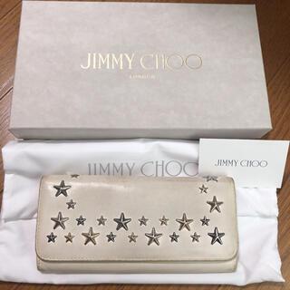 ジミーチュウ(JIMMY CHOO)のJIMMY CHOO白地にスタッズ星 長財布(財布)