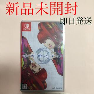 Nintendo Switch - 【新品未開封】グノーシア  パッケージ版 NintendoSwitchソフト