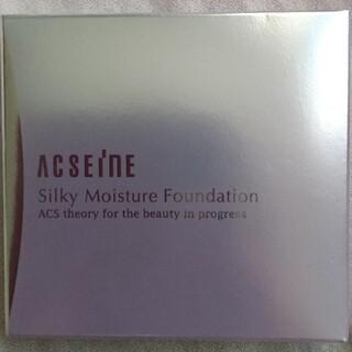 アクセーヌ(ACSEINE)のアクセーヌ シルキィモイスチュア ファンデーション N リフィル P10(1コ入(ファンデーション)