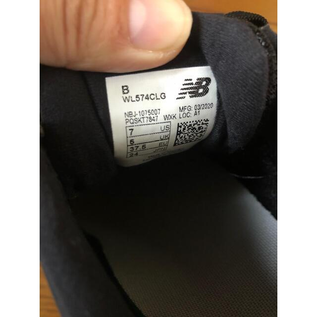 New Balance(ニューバランス)のニューバランス  574 レディースの靴/シューズ(スニーカー)の商品写真