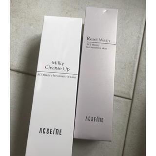 アクセーヌ(ACSEINE)の新品セットね アクセーヌ リセットウォッシュ ミルキィ クレンズアップ(クレンジング/メイク落とし)