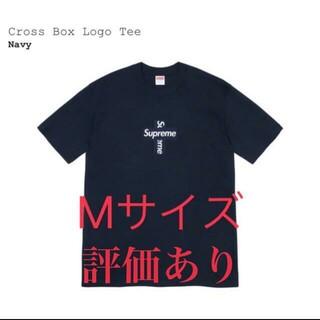 Supreme - サイズ Supreme Cross Box Logo Tee NAVY