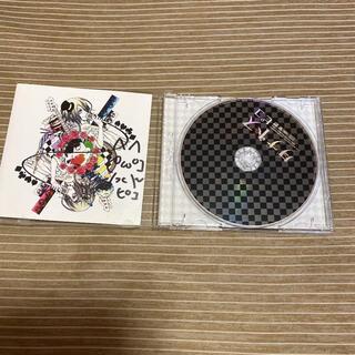 ピコ PIKO タナトス 直筆サイン入りCD XYZ 歌い手 ティッシュ姫(ボーカロイド)