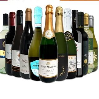 【ハイクオリティ12本】スパークリング4本、高級白ワイン3本、高級赤ワイン5本(シャンパン/スパークリングワイン)