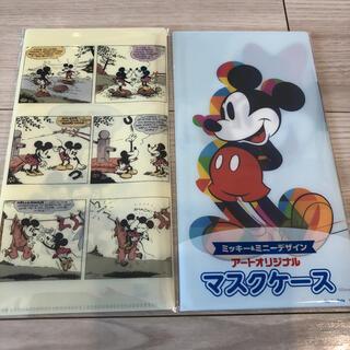 【新品】ミッキー 抗菌加工 マスクケース 2個