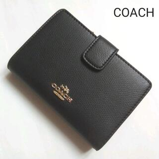 COACH - COACH コーチ 折り財布 シグネチャー ク レザー二つ折り財布