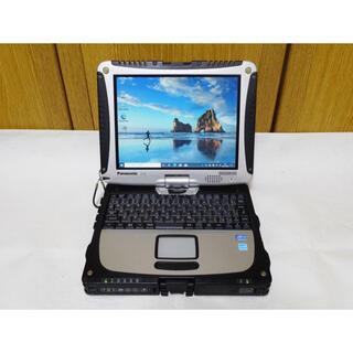 パナソニック(Panasonic)のSSD 120GB&メモリ8GB タフブック CF-19 第3世代Core i5(ノートPC)