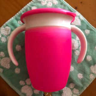 マンチキン ハンドル付きミラクルカップ(マグカップ)